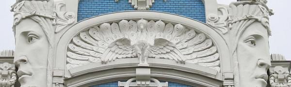 """Рига """"Art Nouveau"""". Пешеходный тур """"Art Nouveau""""."""